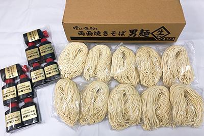 yakisoba004