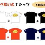 tshirts002
