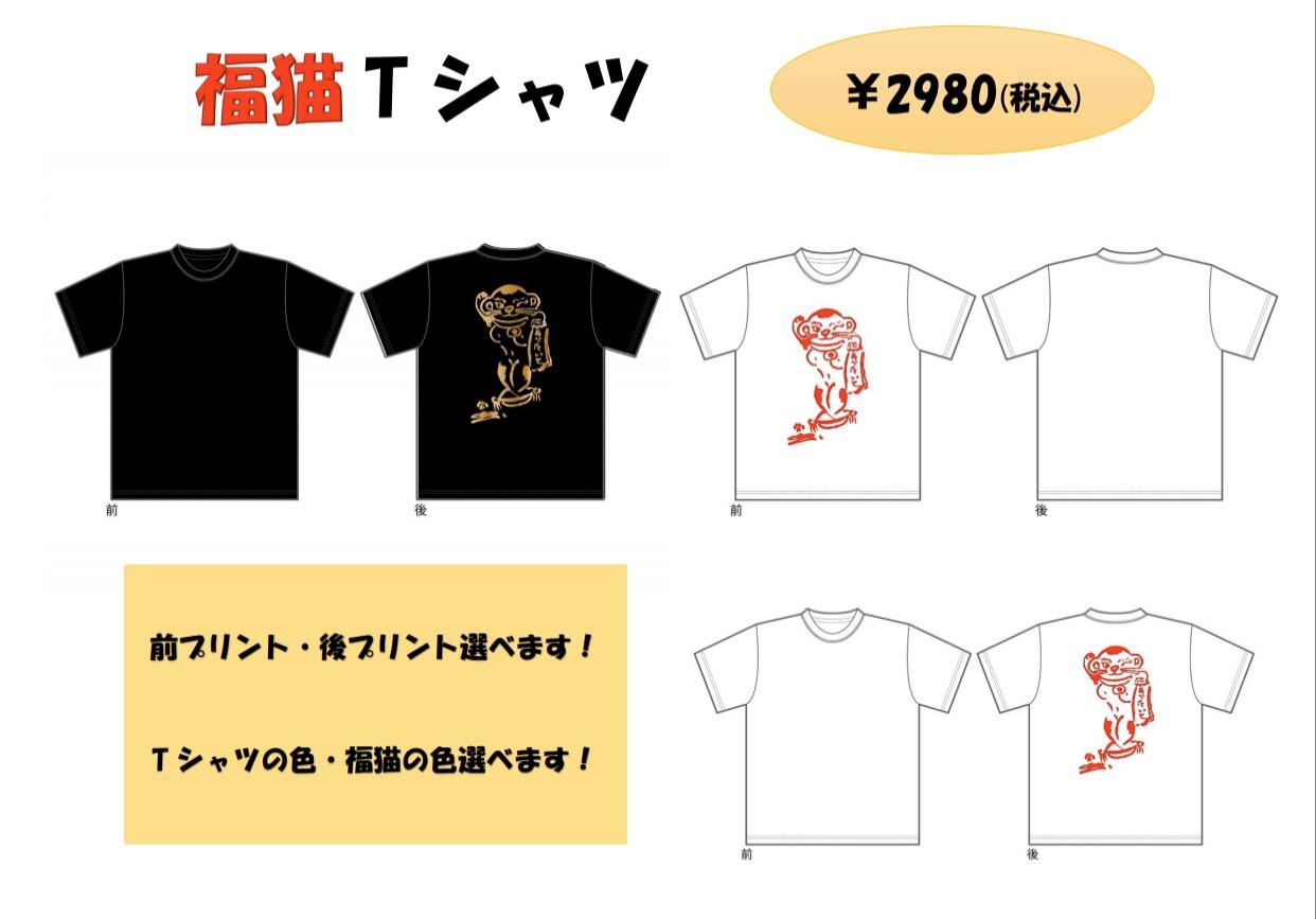 tshirts003